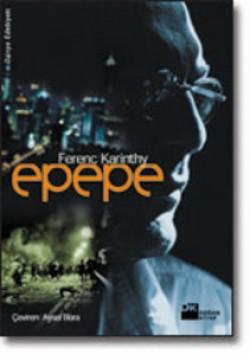 Epepe