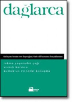 Türkçem Benim Ses Bayrağım / Türk Dil Kurumu Koçaklaması